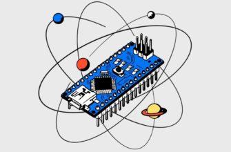Arduino – мир электроники